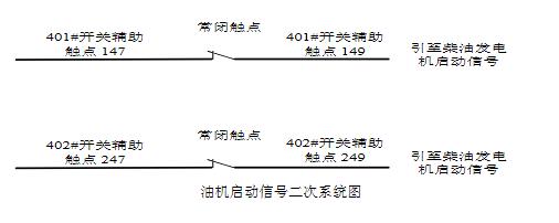 QQ截图20210111134425